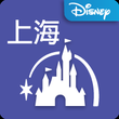 Shanghai Disney Resort®